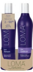 Loma Violet Duo SALE!